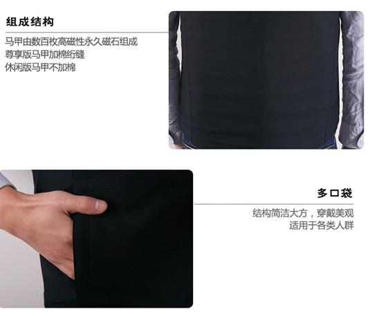 紫罗兰家纺:【磁疗马甲】孕育万物之源,保障人体健康