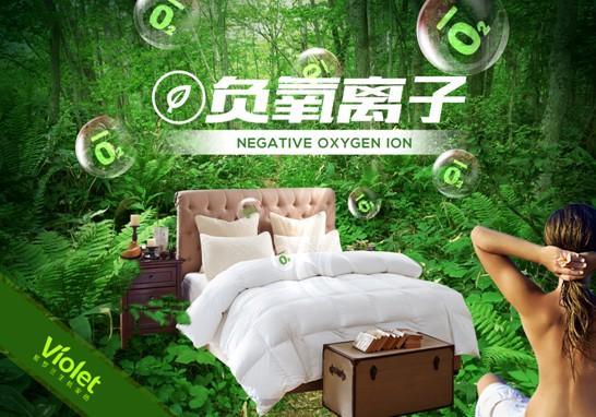 紫罗兰家纺:森呼吸,净睡眠―被窝里的小森林