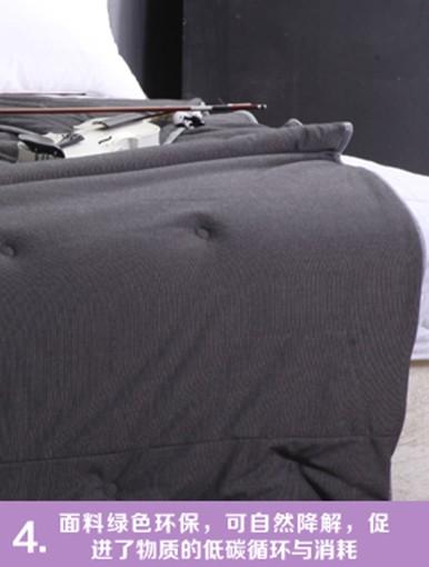 紫罗兰生机家纺:做水嫩女人,保持洁净,还要睡到Ta