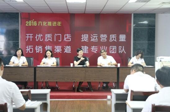 长江公司四季度动员大会:奋战100天,效益最大化