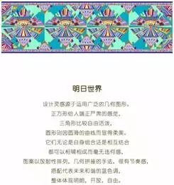 谁会是第一家中国的爱马仕?来预测下这三家吧!