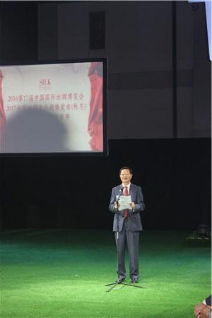2016中国国际丝绸博览会在杭州萧山国际博览中心隆重举办