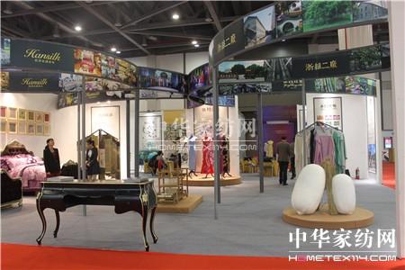 2016中国国际丝绸博览会企业采风――丝绸之路集团