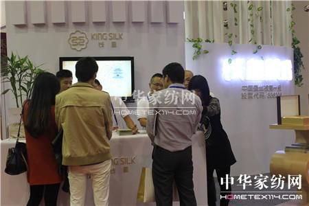 2016中国国际丝绸博览会企业采风――钱皇蚕丝