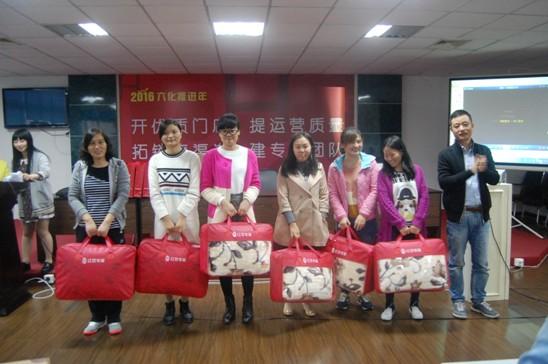 2016红豆家纺连锁运营管理知识竞赛圆满举行