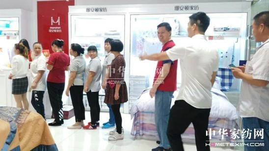 上海缦安顿家纺白河惠康中心广场专厅盛大开业