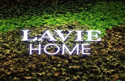 LAVIEHOME携手宝岛家居YVONNE缔结美好的家居生活