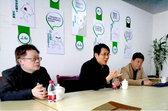 工商局网监局莅临毛毛雨家纺调研网络交易环境净化