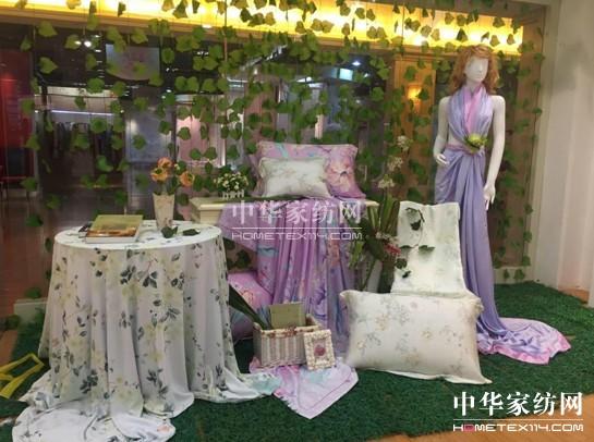 HOdo红豆家纺2017春夏新品发布会圆满落幕