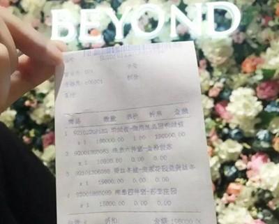 """19万8!买博洋家纺""""被王""""当嫁妆真的很任性吗?"""
