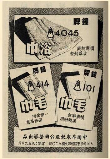 美浴生活:414毛巾见证上海人土豪生活:跨越80年不衰的秘密!