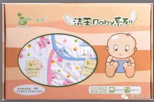 美浴生活:让您的宝宝爱上洗澡和睡眠,这比什么都重要!