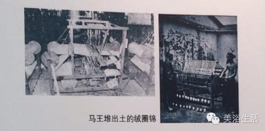 美浴生活:有图有真相――中国毛巾历史沿革