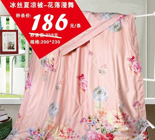 HOdo红豆家纺三八节大型特卖会,枕芯、冬被免费送!!!