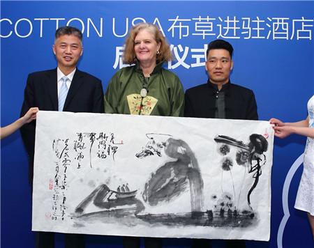 东方文化,世界表达