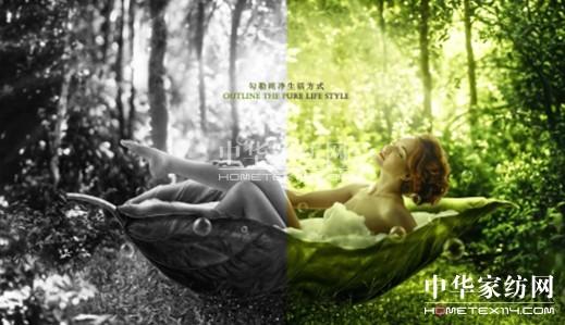 被窝里的小森林――宝缦舒雅天然抗菌寝品