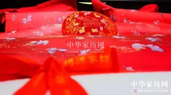 博洋家纺魅力亮相第八届宁波婚博会