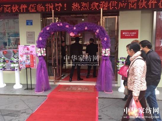 长江公司召开2017年度供应商大会