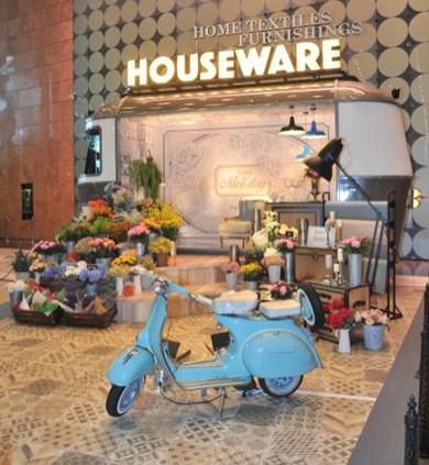 香港家庭用品展及家用纺织品展