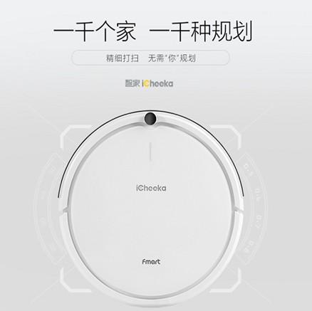 用户体验MAX2017深圳礼品家居展品牌云集实力圈粉