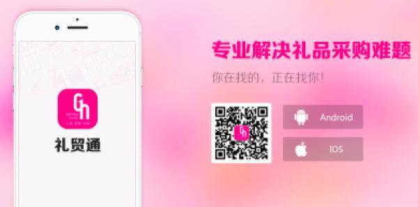 深圳礼品家居展即将盛大启幕全程高能亮点多!