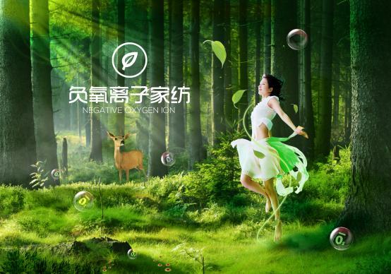 PM2.5爆表的时代紫罗兰家纺生机科技让你在森林里入眠