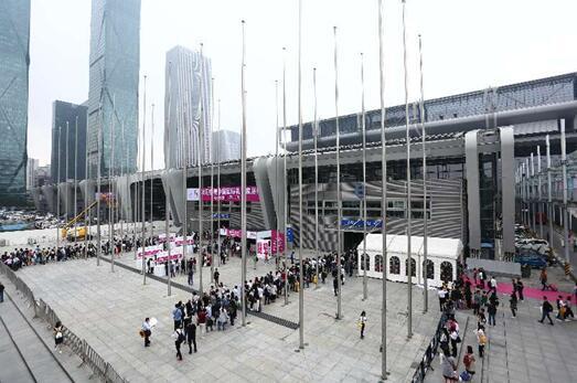 2017深圳礼品家居展盛大开幕,开启4月黄金采购季
