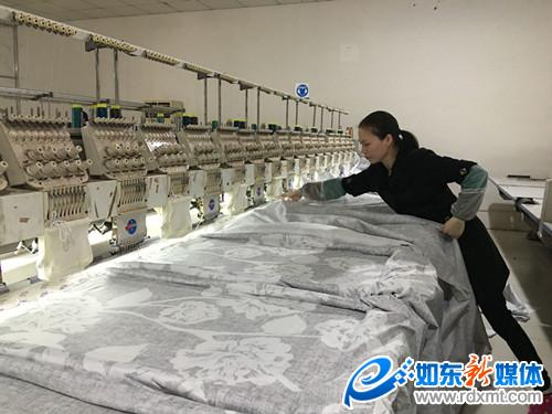 南通梦香家纺有限公司多措并举应对国内外竞争