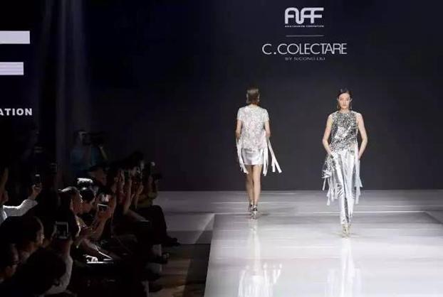 凝聚信心,深化思考,亚洲时尚美出新高度――2017亚洲时尚联合会中国大会在杭州召开