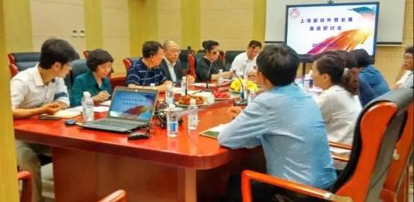 上海家纺协会召开外贸发展座谈研讨会