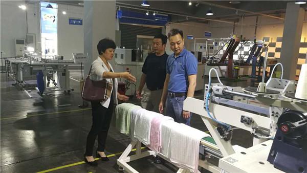 推动产业融合,促进技术进步――中国家纺协会调研家纺设备企业