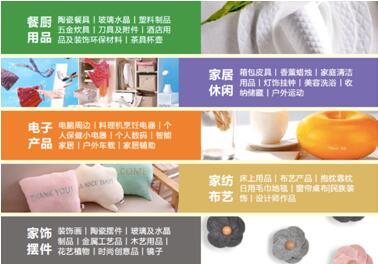 夏日必备神器尽在第六届上海国际尚品家居展!