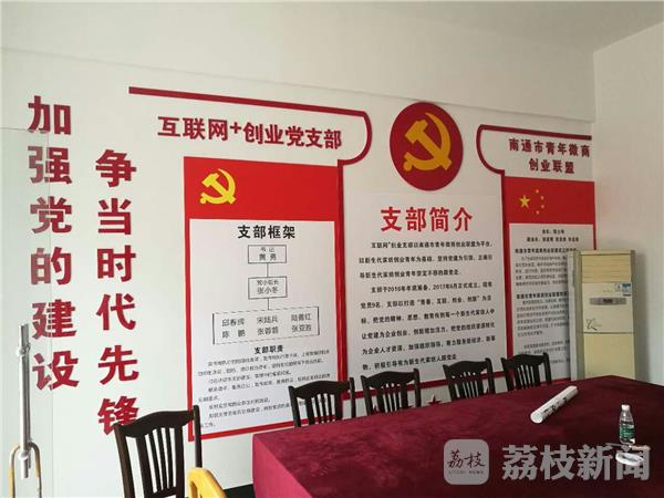 """看中国家纺城经济强村的""""第一书记""""如何引领党建""""薄弱村""""迈向""""示范村"""""""