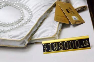 访博洋家纺:半年开了150家实体旗舰店