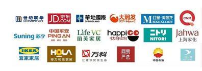 世界名品盛宴今夏至臻呈现就在上海尚品家居展