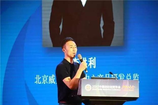 竞合生态下的协同创新与价值再造,2017中国纺织创新年会•产品峰会在福州成功举行