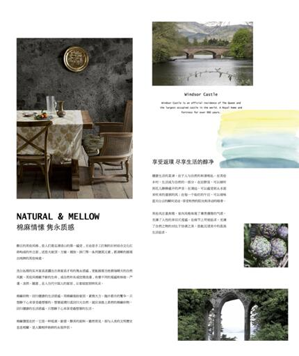 1980艺术家居将亮相2017(秋)深圳国际家居软装博览会