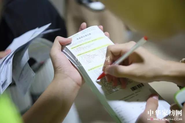 8月上海家纺展最强观展指南