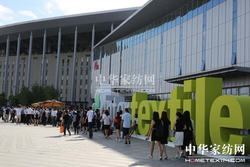 中国国际家用纺织品及辅料(秋冬)博览会沪上精彩开幕