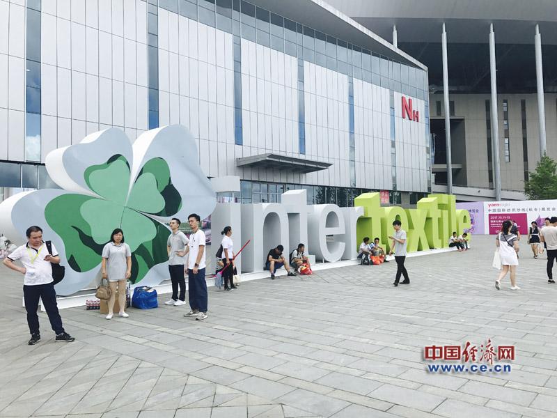 引领趋势上海秋冬家纺展开幕