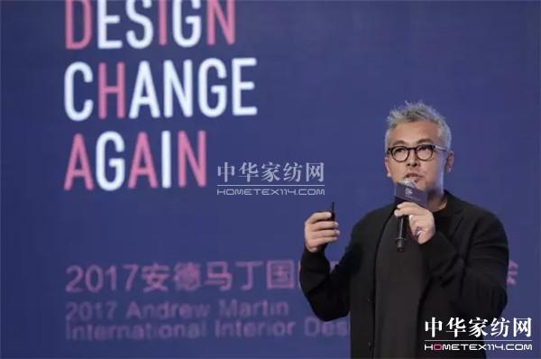 设计再变革――现场聚焦安德马丁感受艺术燃点