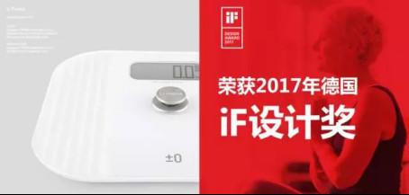 """2017深圳礼品家居展活力展会""""设计""""驱动"""
