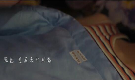 博洋深度植入:电影《会痛的十七岁》9月15日青春上映!