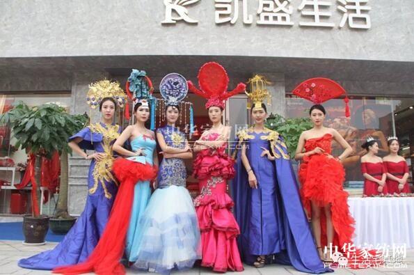 郑州凯盛家纺9月29日盛装开业!