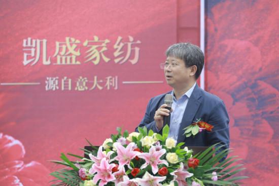 凯盛生活家纺郑州盛大开业为会员推出终身免清洗服务