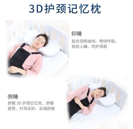 南通锦康家纺3D护颈记忆枕让您告别亚健康