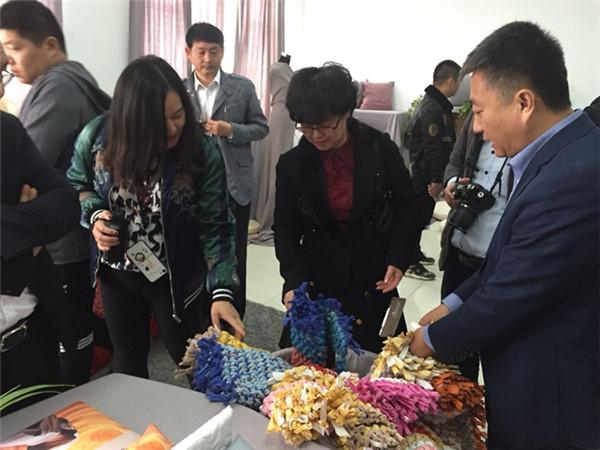 南北相通促发展(三)余杭青年企业家赴山东滨州考察培训第3站:愉悦家纺