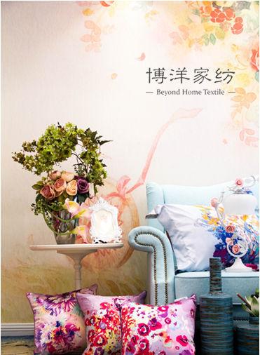 博洋上海天然木本家纺系列新品