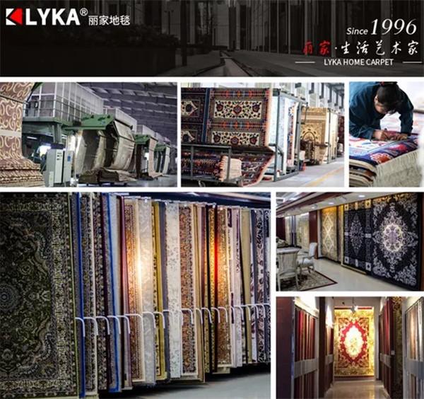 中国家纺协会一行调研博洋家纺、丽家地毯