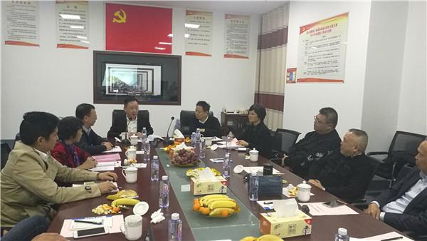 上海家纺协会会长会议在连云港顺利召开